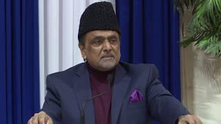 National Amoor-e-Kharja Conference 2018