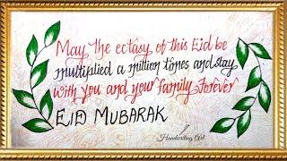 Eid Mubarak Quotes | Eid Mubarak Wishes 2020 | Best Beautiful Handwriting