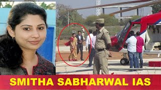 Smitha sabharwal IAS,Secretary to CM KCR gets into helicopter