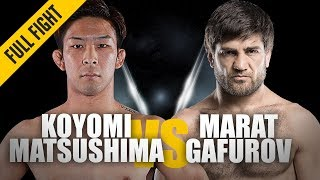 ONE: Full Fight | Koyomi Matsushima vs. Marat Gafurov | Shocking KO | September 2018