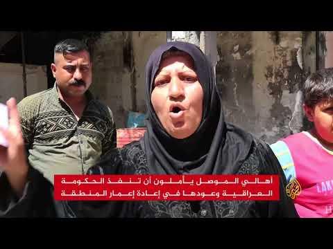 أغنياء الموصل يساعدون فقراءها لإعادة بناء منازلهم  - 12:23-2018 / 4 / 12