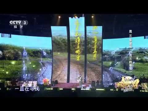 2014.7.6 《中國好歌曲》巡迴首站-澳門
