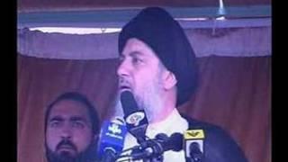 Ayatollah Sayed Mohammed Baqir al-Hakim