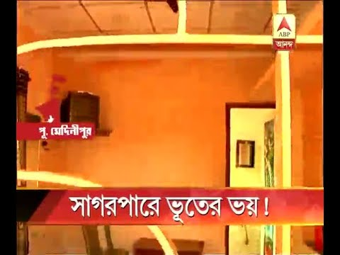 Rituals at hotel of New Digha as panic of ghost shrouds after mystery death of driver