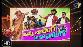 Jabardasth | 18th April 2019    | Full Episode | ETV Telugu