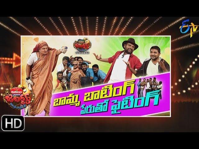 Jabardasth | 18th April 2019    | Full Episode | ETV Telugu