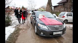 свадьба Леши и Насти, 17 декабря 2011