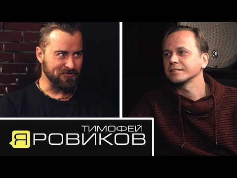 Тимофей Яровиков - Сердце дурака, Рамонский родник, Пропитые песни /  Уговорил