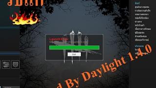 Скачать лаунчер dead by daylight