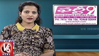 Infertility Problems | Reasons & Treatment | Ferty9 Hospitals | Good Health | V6 News