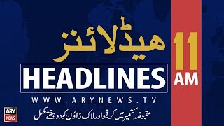ARY News Headlines | Turkey welcomes UNSC session on Kashmir conflict | 11 AM | 18th August 2019