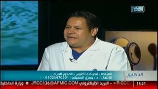 الدكتور | تثبيت الفقرات محدود الدخل  مع د. يسرى الحميلى