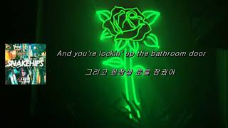 Snakehips(스네이크힙스)-Cruel(feat.Z…