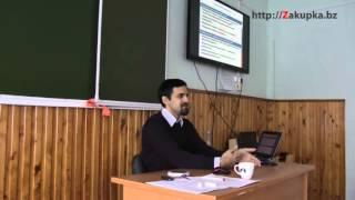Нормирование закупок в Контрактной системе (44-фз)