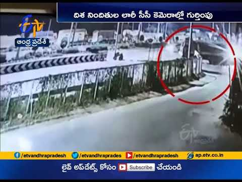 Disha Murder  | CCTV Footage Shows Truck Which Had Victim's Body Leaving Toll Plaza
