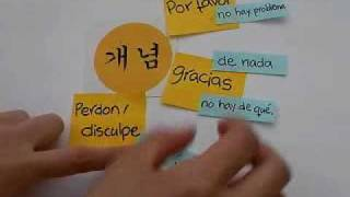 스페인어 기초회화_가장 중요한 세마디!