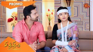 Chithi 2 - Promo | 19 March 2021 | Sun TV Serial | Tamil Serial