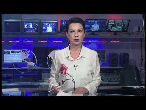 ТВМ Дневник 30.08.2019