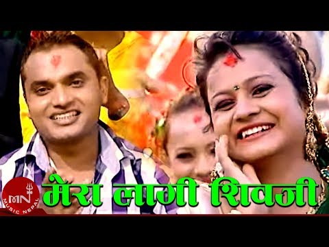 Mera Lagi Shiva Ji By Devi Gharti and Pashupati Sharma