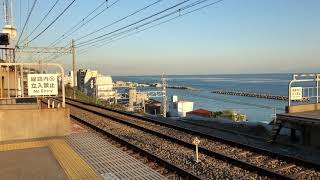 阪神電車8000系8219F 直通特急姫路行 滝の茶屋駅