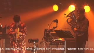 【くるり「THE PIER LIVE」】 2015年3月18日発売 (Blu-ray)VIXL-147 ...