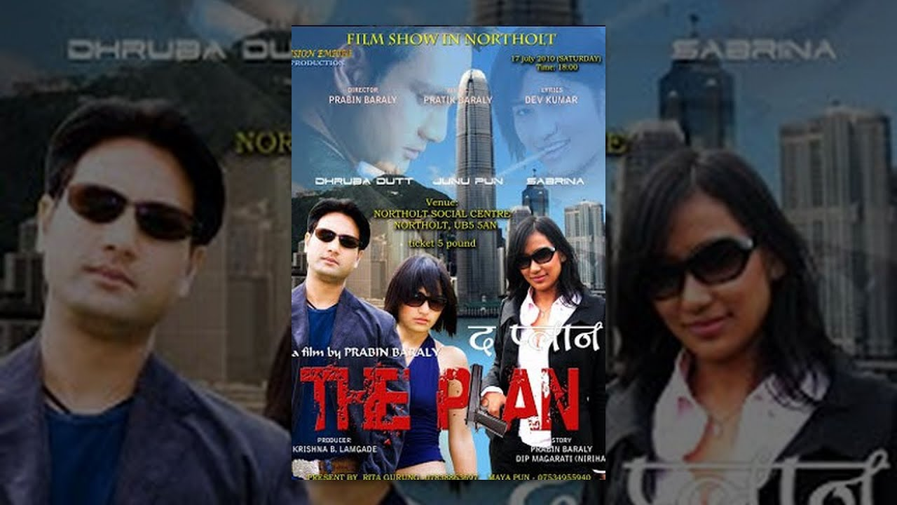 THE PLAN (Suspense) | New Nepali Full Movie 2017/2074 Ft. Dhruba Dutta, Junu Pun, Sabrina Shrestha