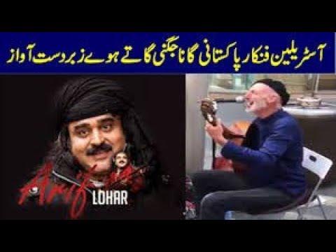 The Australian Arif Lohar Singing Jugni In City Of Sydney