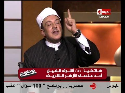 بوضوح - عمرو الليثي لــ' ميزو' انت عاوز ايه من الاخر ' ميزو يصرخ 'صنعتم ديناً جديداً وحرفتم الاسلام'