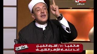 بالفيديو.. «الليثي» ينهي الحلقة بعد إحراج الشيخ ميزو له