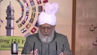 Majlis Ansarullah UK Ijtema 2014: Concluding Address (Urdu)