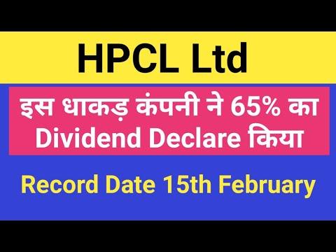HPCL Ltd - इस धाकड़ कंपनी ने  65% का Dividend Declare किया - Record Date 15th February 2019