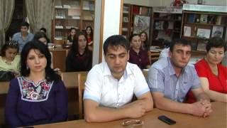 заседание в центр. библиотеке г. Дербента ко Дню независимости России