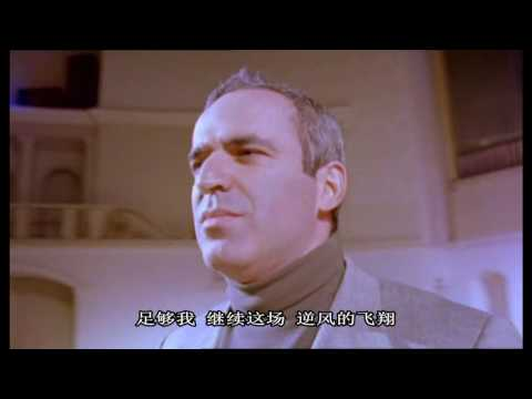 MV for Garry Kasparov(Inspiring Version)