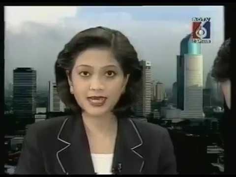 VIDEO JADUL Penyiar Tertawa Saat Live Membaca Berita - YouTube