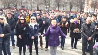 Митинг на площадке возле ДК ВИПРА, Гомель 25.03.2017