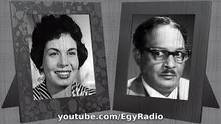 المسلسل الإذاعي ״حلَّال العُقد״ ׀ عبد المنعم مدبولي – خيرية أحمد ׀ الحقة 15 من 15