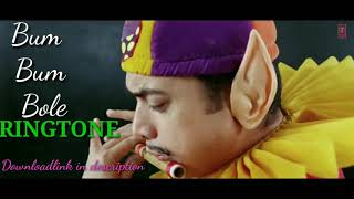 Flute Ringtone | Bum Bum Bole Ringtone | Taare Zameen Par | Instrumental