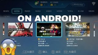 Xbox 360 android emulator- Download link +game play