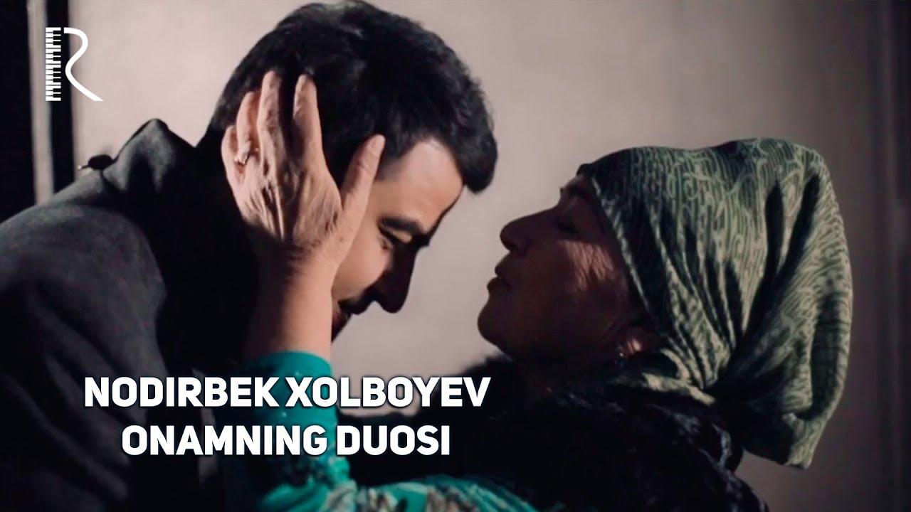 Nodirbek Xolboyev - Onamning duosi | Нодирбек Холбоев - Онамнинг дуоси #UydaQoling