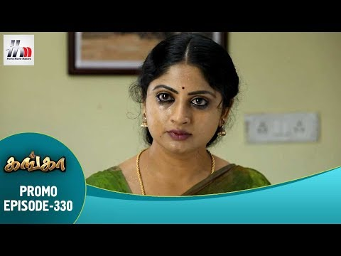 Ganga Tamil Serial Episode Mounika