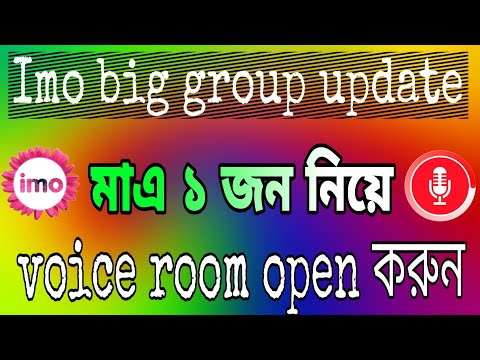 How to open imo big group voice room only one person || imo big group new update || chat room