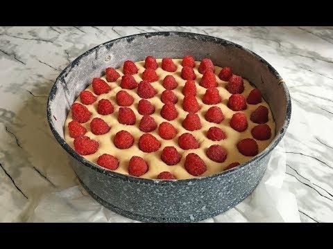 Пирог с Малиной Очень Простой и Невероятно Вкуcный!!! / Малиновый Пирог / Raspberry Pie
