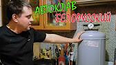 Купить✓ манометры технические по лучшим ценам в киеве, харькове и украине. ➣ лучший выбор технических манометров на нашем сайте ➤ большой ассортимент и низкие цены!. ✓доставка по всей украине ☎ (057) 3367677.