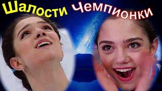 КАК Медведева ПОШЛА ПРОТИВ ПРАВИЛ и Одержала Выдающуюся Победу История Шедевра