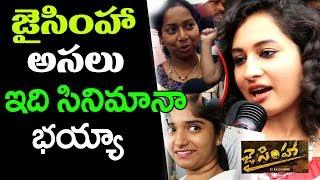 Jai Simha Movie Public Talk  Jai Simha Genuine Public Talk  Public Review  Nandamuri Balakrishna