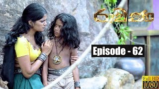 Ravana | Episode 62 06th July 2019 Thumbnail