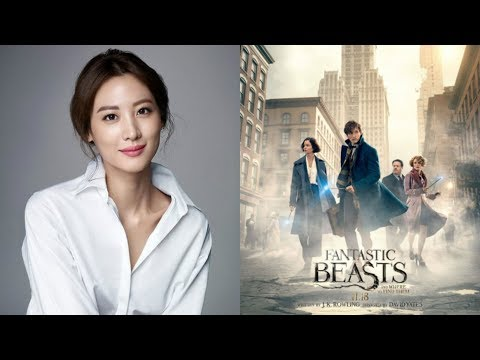 """Actress Soo Hyun To Appear In Upcoming """"tastic Beasts And Where To Find Them"""" Sequel"""