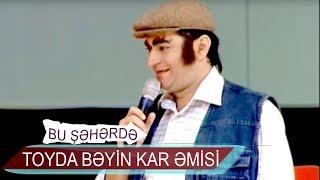 Toyda bəyin kar əmisi - 8 Mırt (2009, Bir parça)