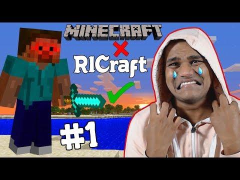 Very Much Harder Than Minecraft ? [ RLcraft- Part 1 ]