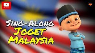 Upin & Ipin – Joget Malaysia [Sing-Along][HD]